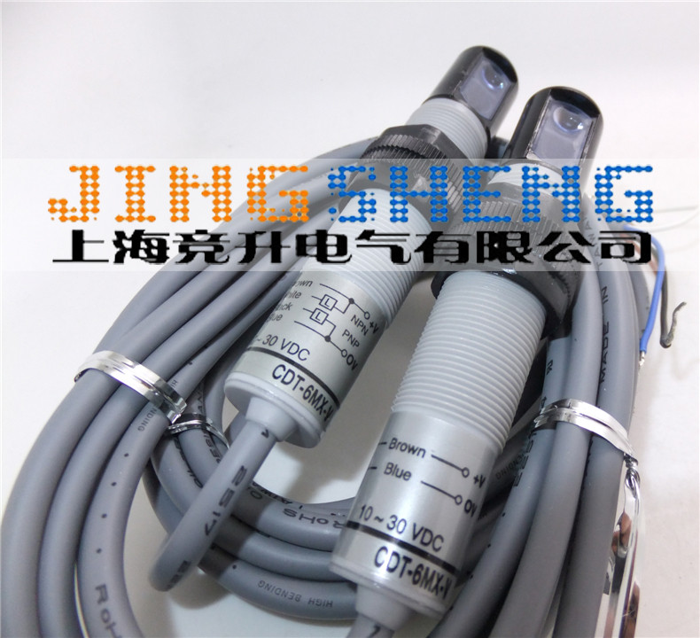 CDT-6MX-V 01