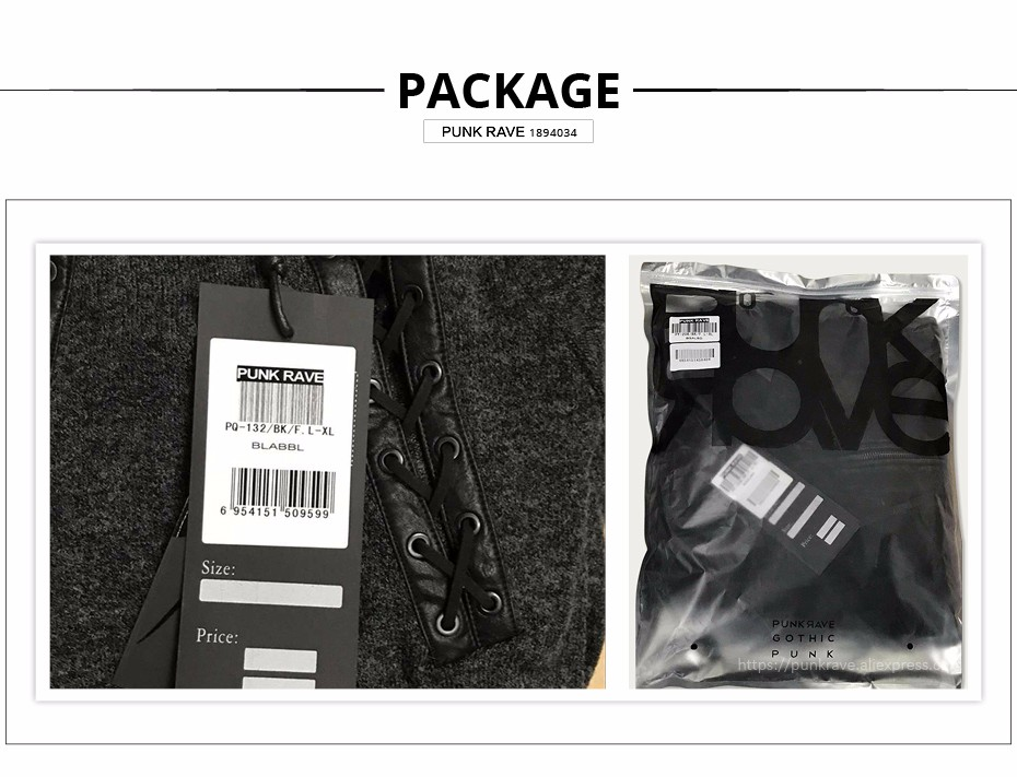 After-sales-template-02_01
