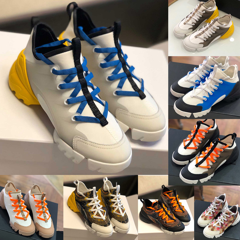 Discount French Casual Shoes | French