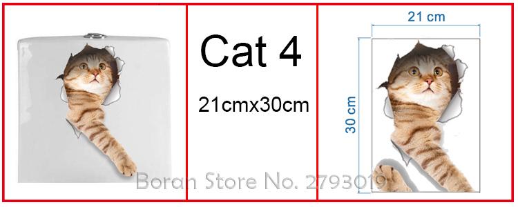 cat 4 -1