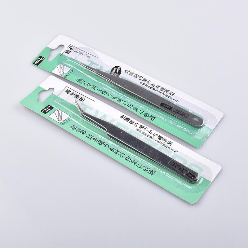 Codo Pinzas de Acero Inoxidable Pinzas Antiestáticas Herramienta de recogida electrónica LD