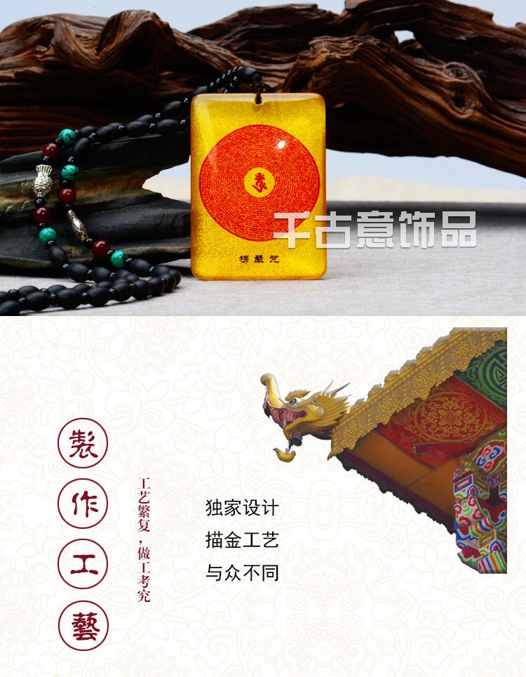 qian gu yi Details Page-1