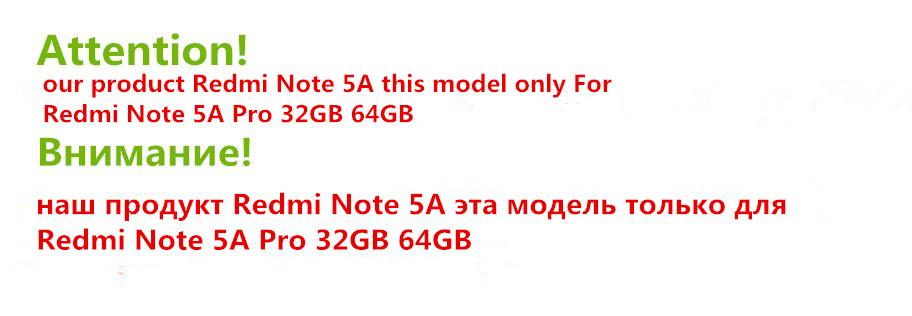 NOTE 5A32GB,64GB