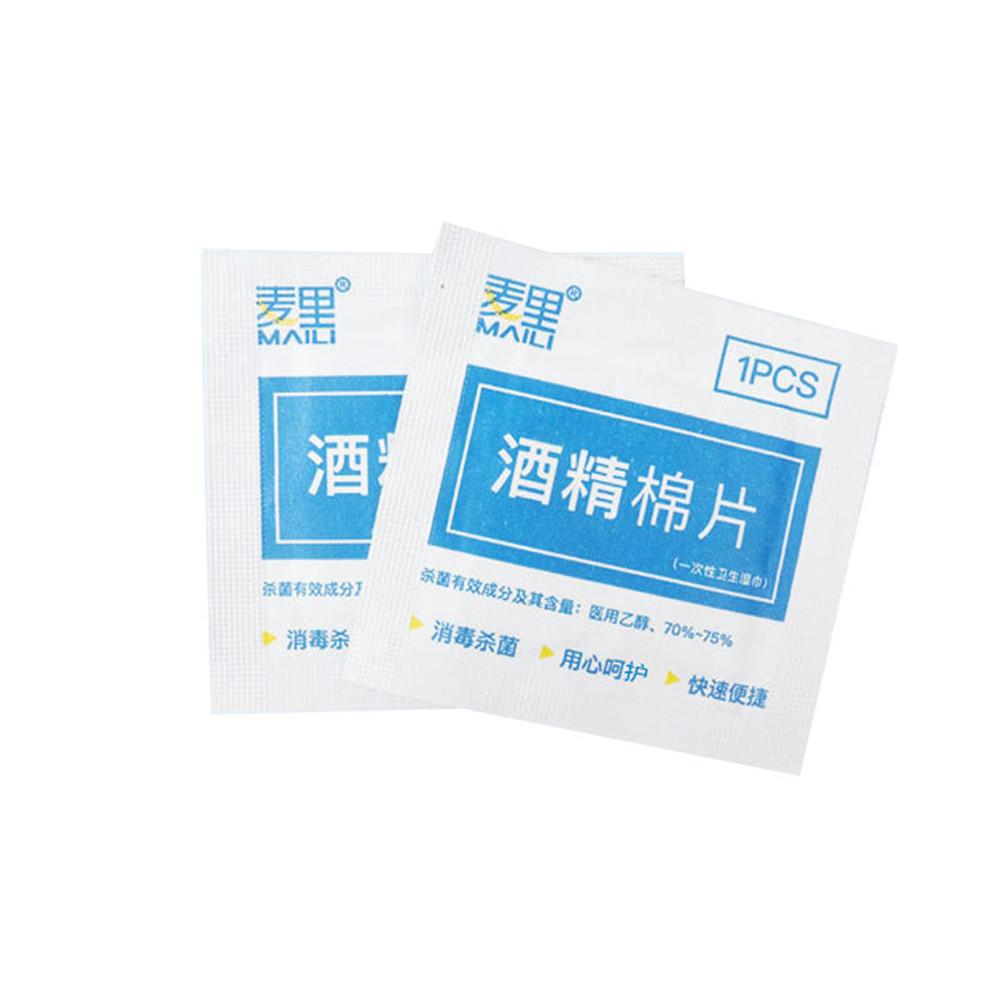 100pcslot Alcohol Prep Swap Pad Wet Wipe For Antiseptic Skin Cleaning Care Jewelry Mobile Phone Glasses Clean Tool Alcohol Pads (15)