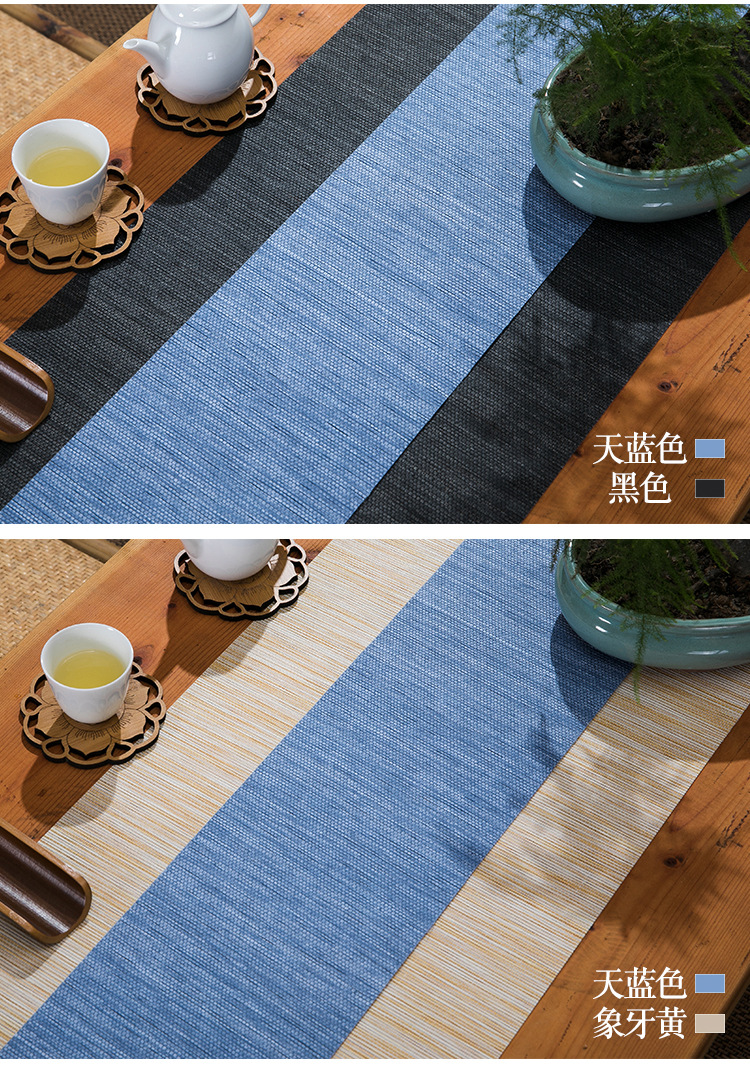 Taiwan Paper Tea Table Details Page_21