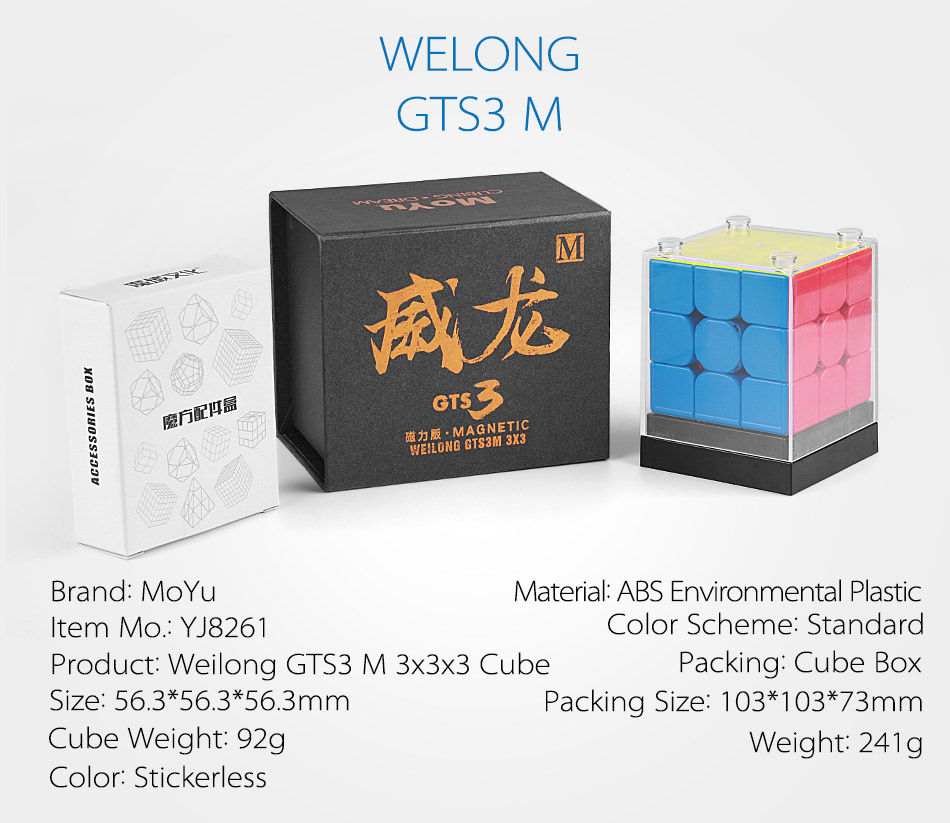 Newest-Moyu-Weilong-GTS-3M-3x3x3-Magic-Cube-Magnetic-GTS-V3-M-Plastic-Puzzle-Speed-Cube (5)
