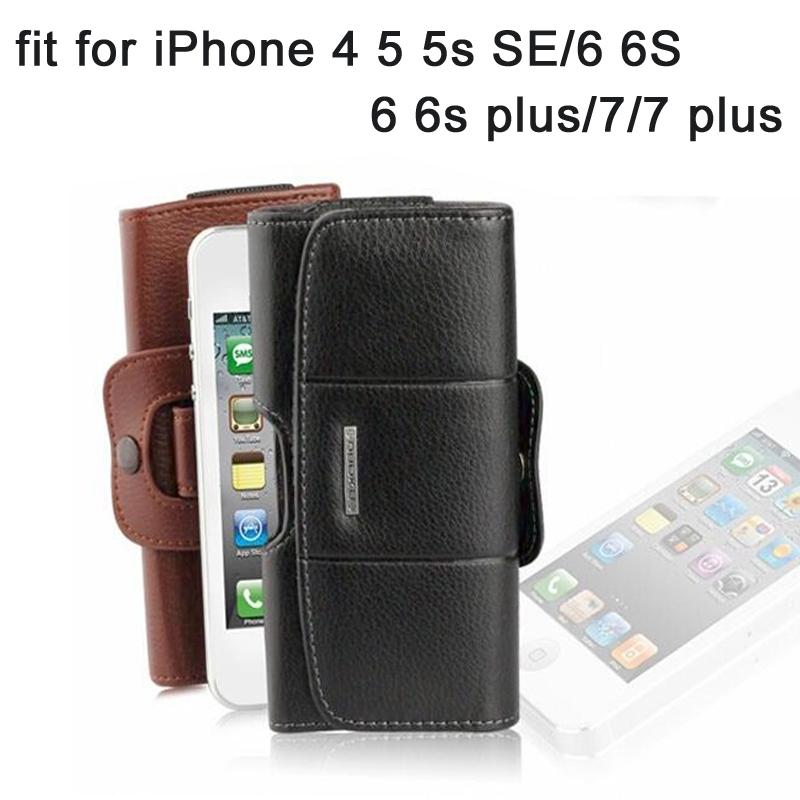 iphone7-plus-belt-clip-pouch1