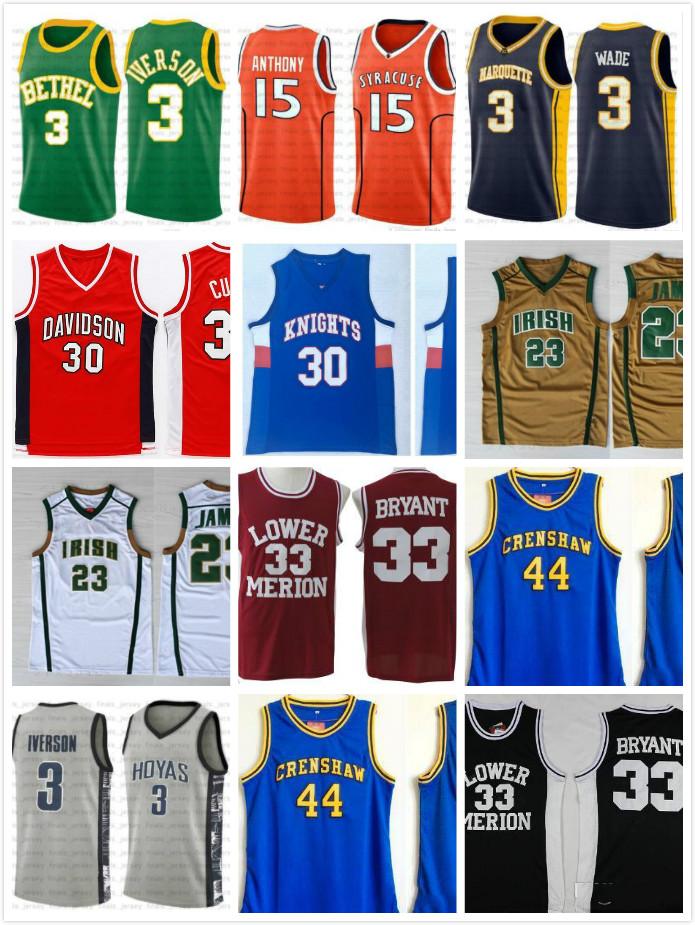 30 Curry NCCA Basketball Jersey Kawhi Men James Iverson lower ANTHONY 15 33 bryant 23 LeBron Stephen high school college Jerseys