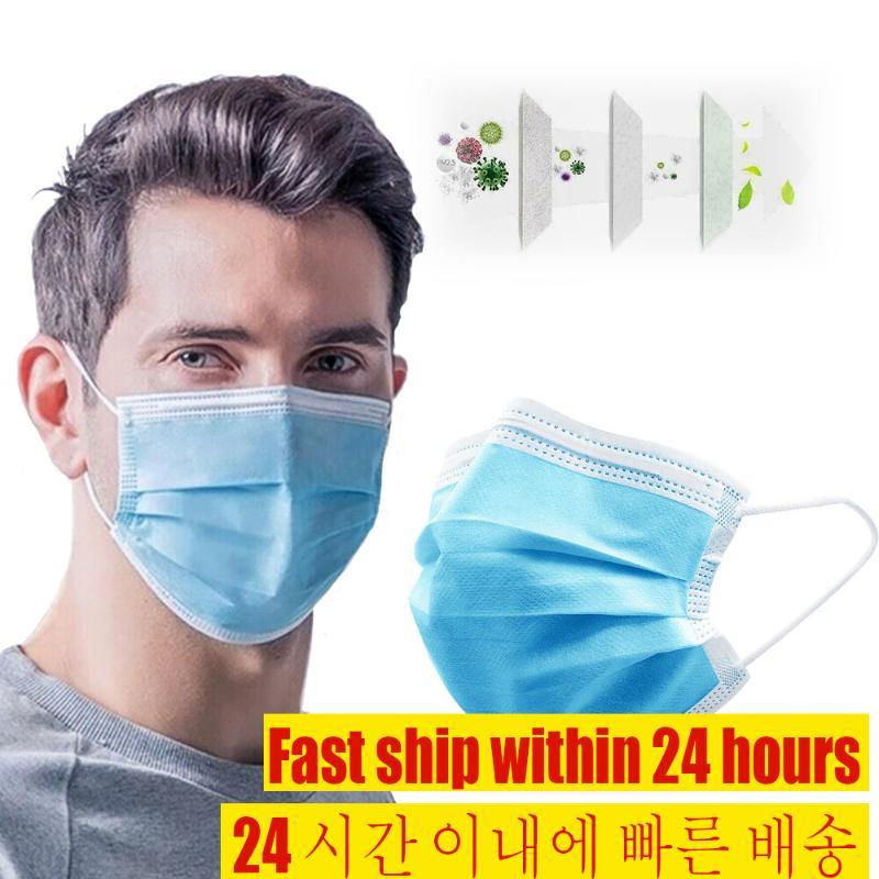 maschera antivirus in vendita