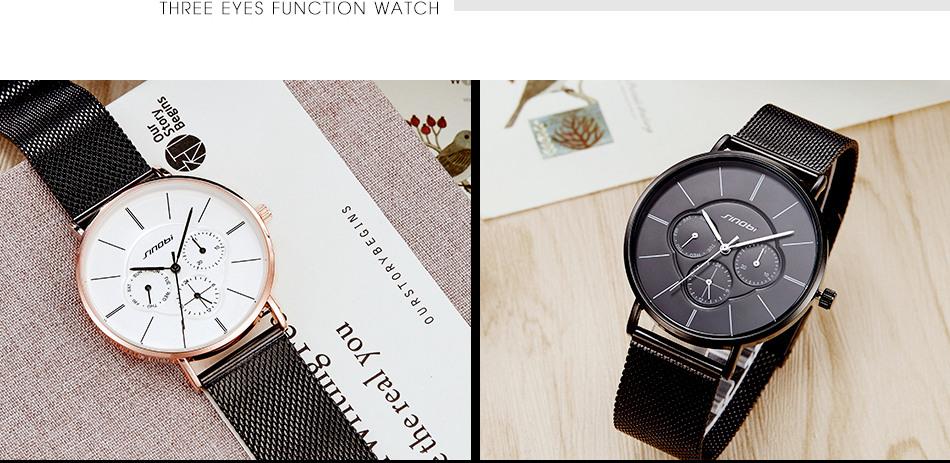 women-watch-S9738-PC_17