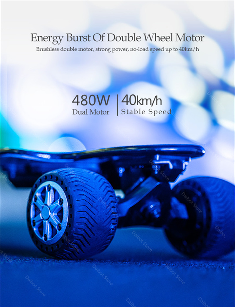 New Electric Scooter Off Road 4 Wheels Electric Scooters Double Drive H20T 36V Four Wheel Electric Skateboard With Rubber Wheels (8)