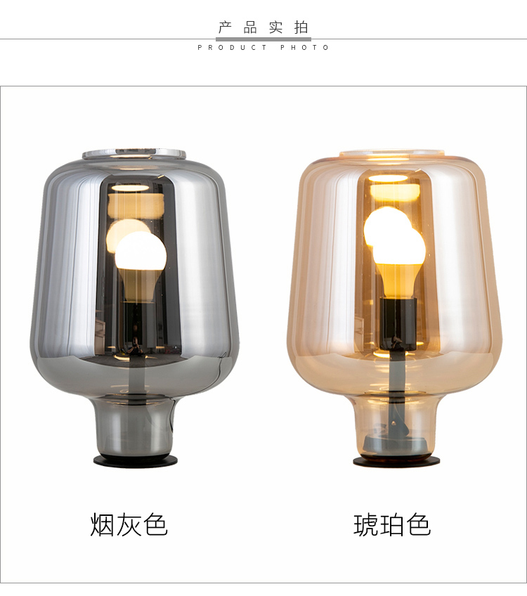 Modern Cam Led Zemin Başucu Işıkları Moda Tasarım Cam Masa Lambaları Oturma Odası Yatak Odası Için Işıkları Lampara De Pie Decorativa