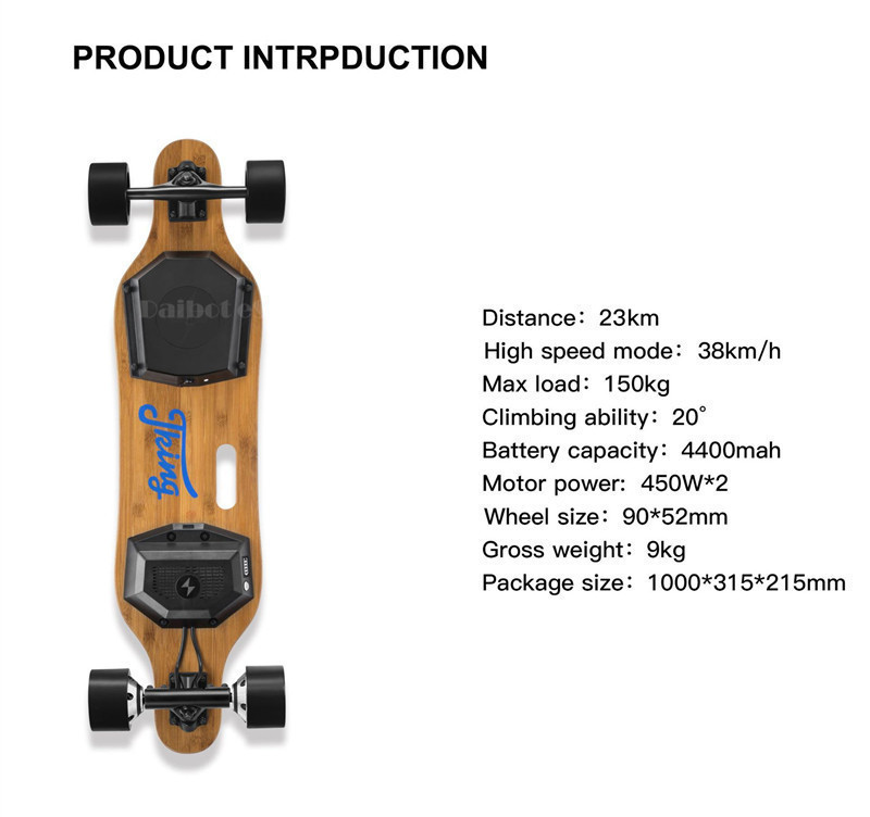 Daibot Adult Electric Scooter Electric Scooters Dual Motor 450W BlackRed Portable Remoter Control 4 Wheels Electric Skateboard (21)
