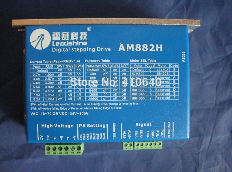 AM882H real photo (3)