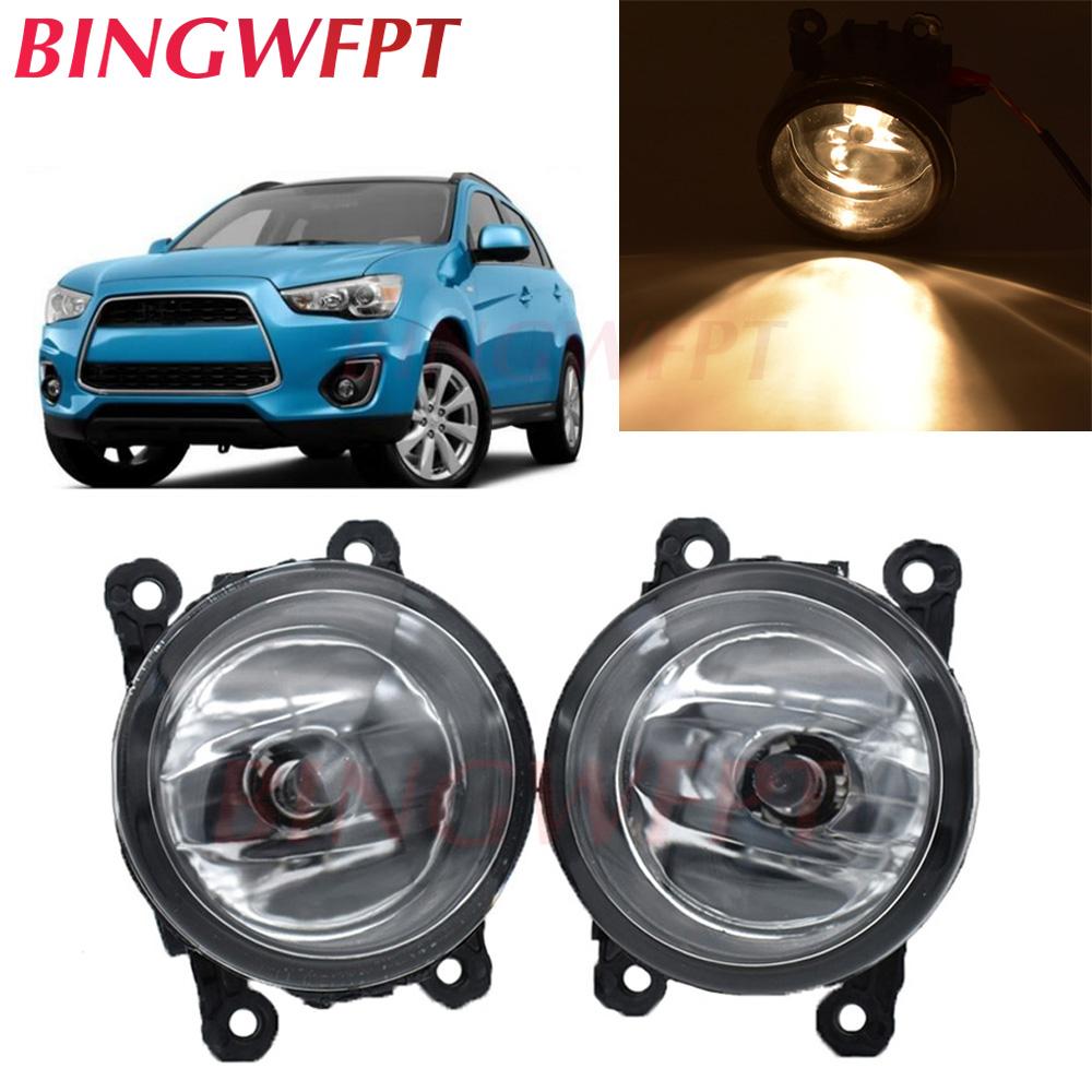 Pair Front Fog Drive Light Lamp Holder Bracket For Nissan Qashqai J10 2006-2014