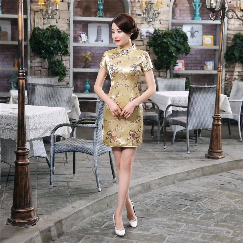 meihua gold