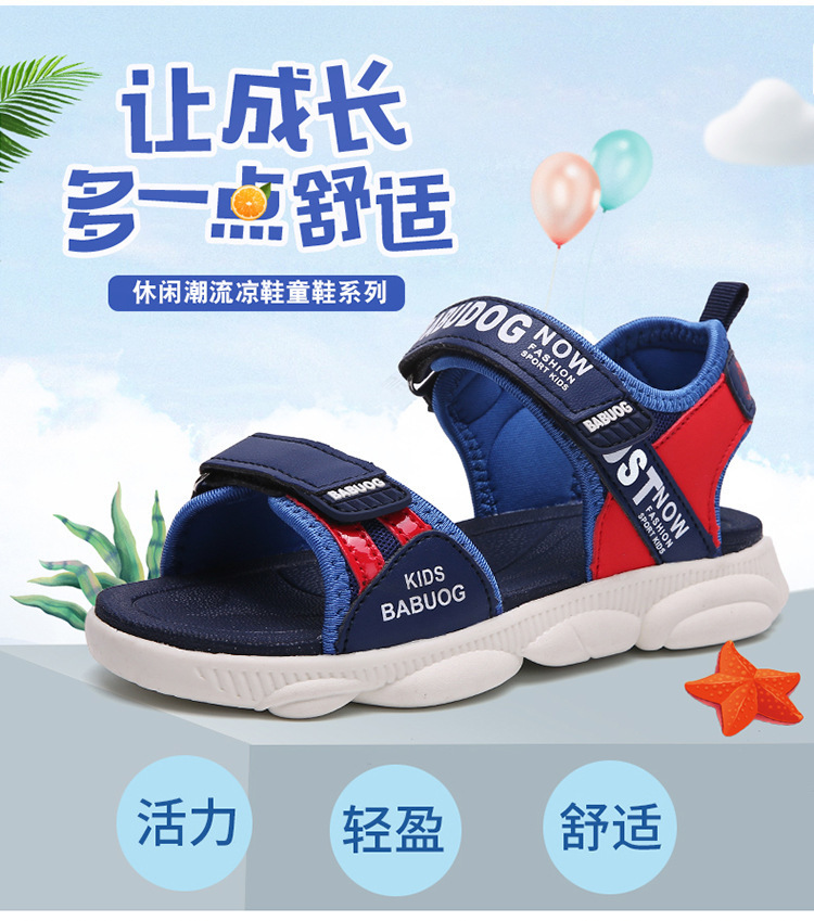 Charming2019 Summer Children Sandy Beach Sandals In Will Child Little Bear Bottom Leisure Time Children'S Shoes Shrimp Work Shoes Sneakers Shoes From