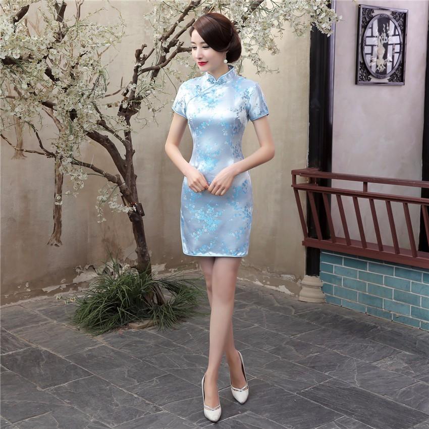 meihua light blue