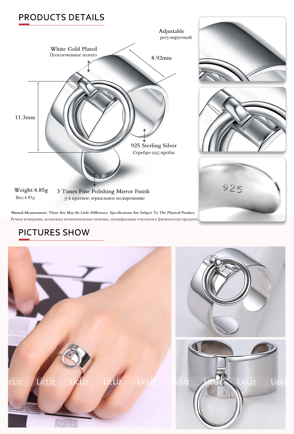 adjustable ring open band