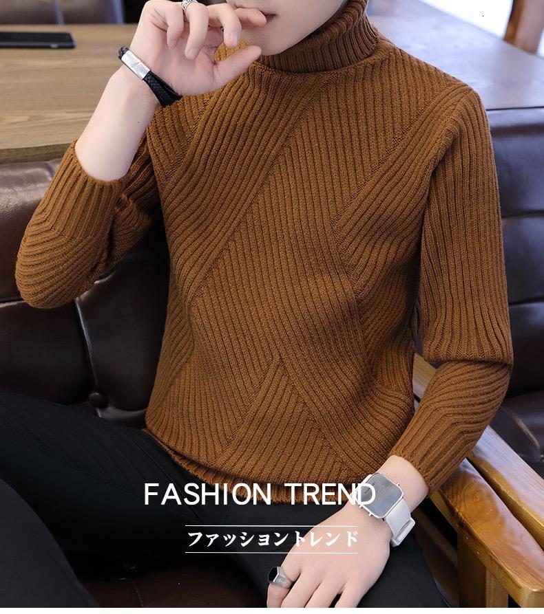 turtleneck men sweater