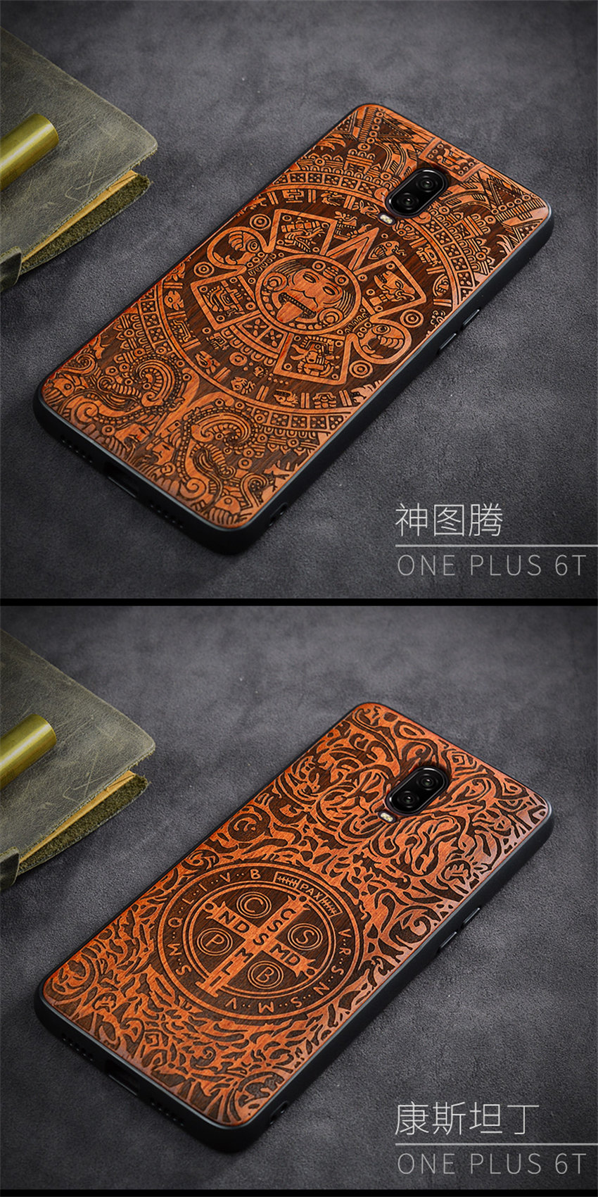 Oneplus 6t Case Boogic Original Real Wood funda Oneplus 6T Rosewood TPU Shockproof Back Cover Phone Shell One plus 6T case (11)