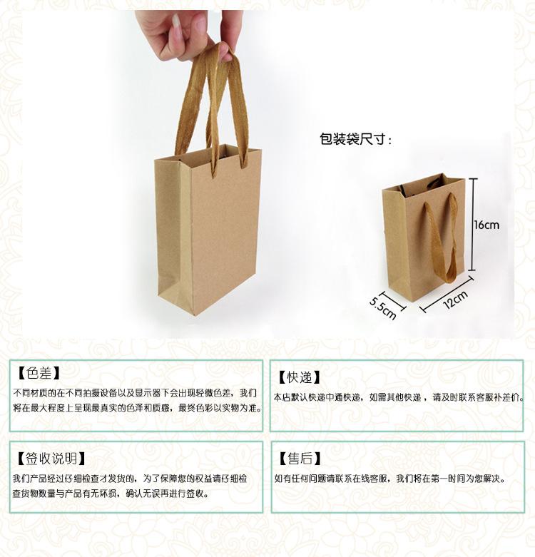 qian gu yi Details Page-10
