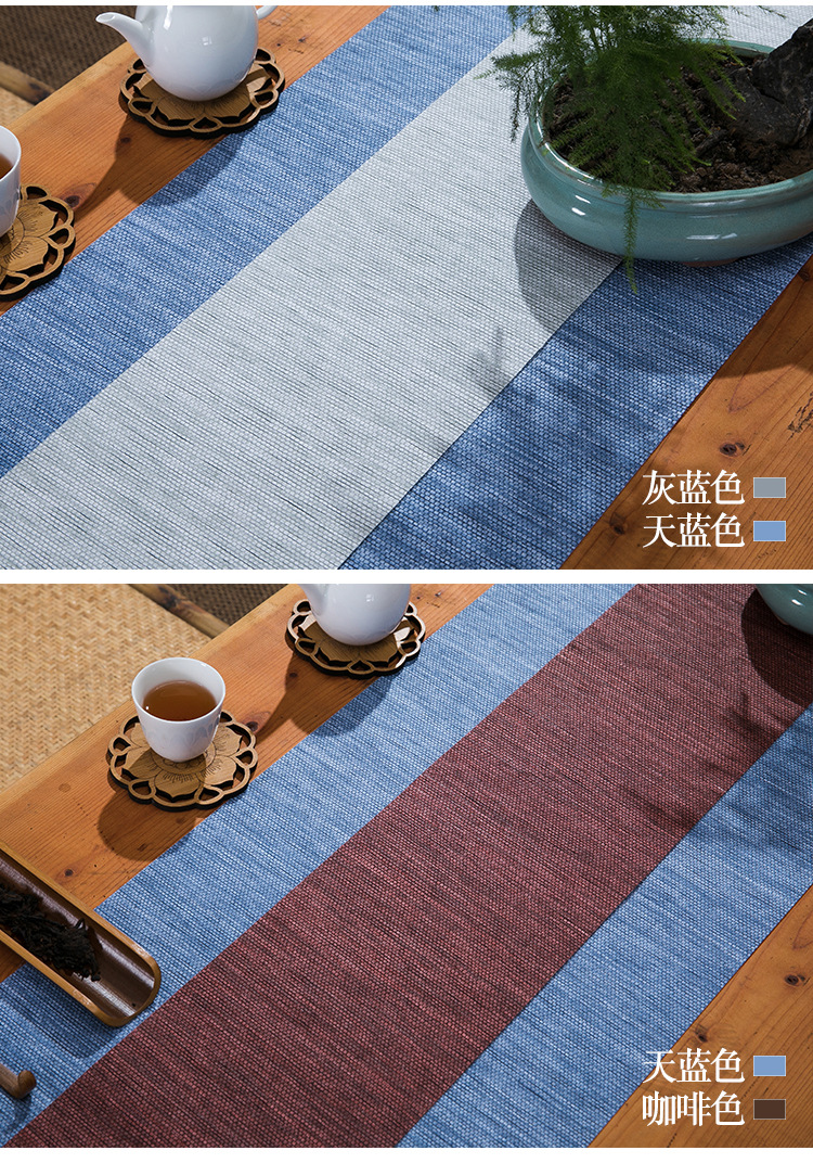 Taiwan Paper Tea Table Details Page_26