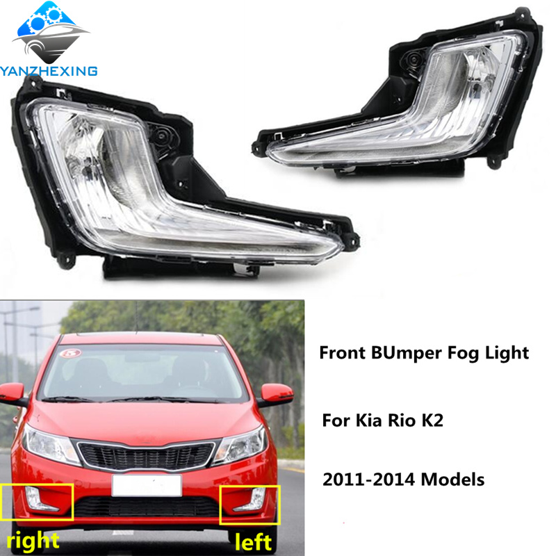Left Right Fog Lamp Assembly 2p 1Set For 14 All New Forte K3