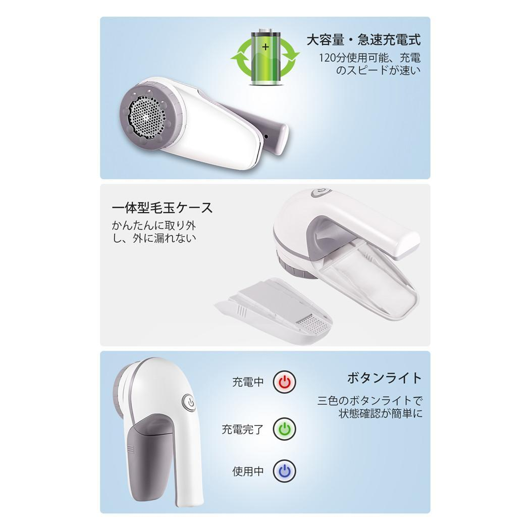 Fashion General Electric Fabric Clothes Lint Remover USB Charging Shaver Machine Fashion Electric Lint Remover