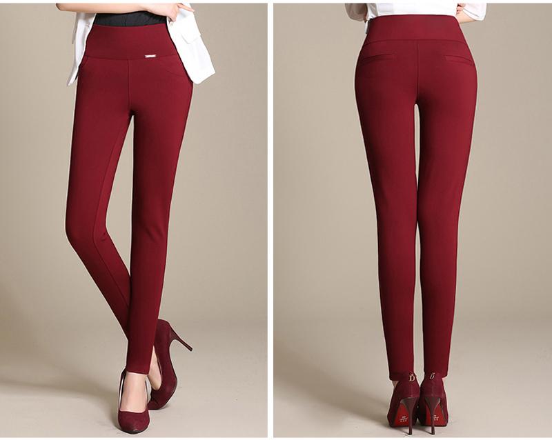 Ladies work pants