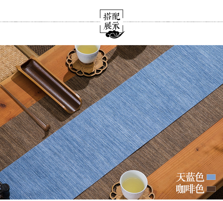 Taiwan Paper Tea Table Details Page_14