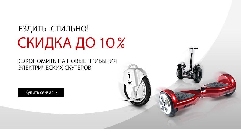 Интернет-магазин спортивных товаров   Купить спорттовары b28eee45a72