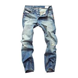 Fashion Men Jeans Mens Slim Casual Pants