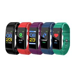 Color LCD Screen ID115 Plus Smart Bracelet
