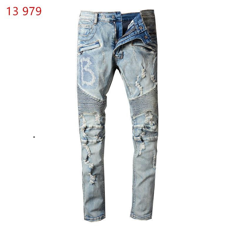 Ripped Jeans Runway Slim Denim Trousers