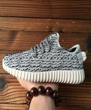 West Yeezy Boost 350