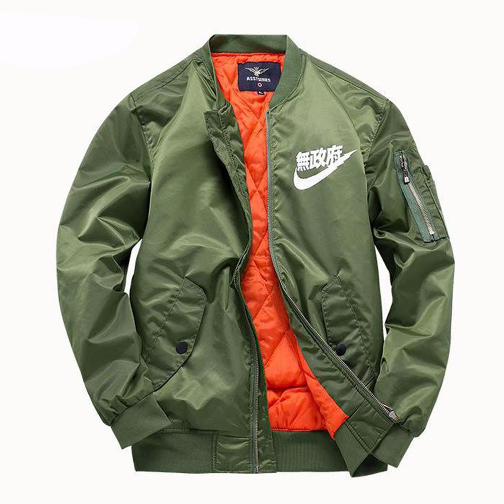 MA1 pilot jackets