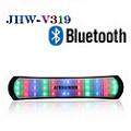 JHW-V319 LED speaker
