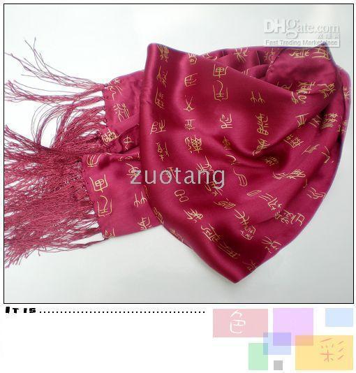 Bufandas de seda largas 100% Bufanda impresa bufanda de seda de la bufanda de los hombres de la manera 10 pedazos de la mezcla libremente