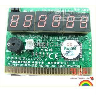Wholesale Analyzer Post - Computer Diagnoses card 2 ,4,6Bit Professional BIOS POST Card for PCI Bus, PC Analyzer Tester