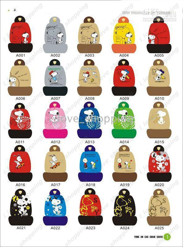 Cartoon Seat Covers For Cars Velcromag