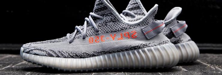 cfe6b3917a7dd1 Vendeur chinois de Fonctionnement | Boutique de Chaussure De Basket-ball de  Yeezy chaussures sur Fr.dhgate.com | DHgate
