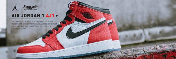 Nike Air Jordan 1 SE I AJ1 Bone Gris Fog homme chaussures