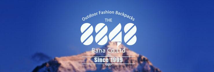 Backpack 8848 Bana: Tienda De Bana 8848 Mochilas Wholesale