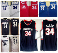 157e6394757c Mens Vintage Ray Allen Connecticut Huskies College Basketball Jerseys He  Got Game Lincoln High School 34 Jesus Shuttlesworth Stitched Shirts