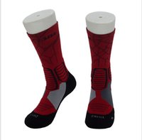 dcf2b12fe9cc91 Basketball socks in the tube street basketball game socks sweat-absorbent  wear sports socks