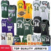 573c868eb5e1 Giannis 34 Antetokounmpo Milwaukee Retro Purple Ray 34 Allen Bucks Eric 6  Bledsoe Men Youth Basketball Jerseys High Quality