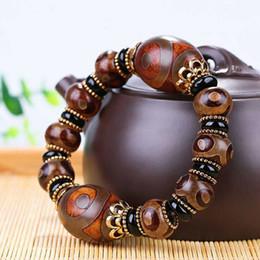 Tibetan dzi pearl 31 x 14 mm eyes bead 10 pieces beads vintage beads full strand