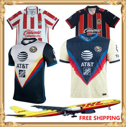 Buy Wholesale Jerseys Online Shopping at DHgate.com