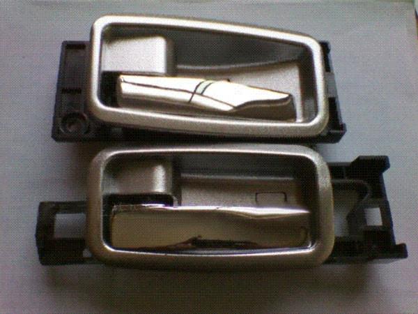 Inner Inside Handle For Geely Ck 2008 2012 Door Handles Cheap Door Handles  Cheap Door Handles, Bulk Sell Auto Parts Online Sell Car Parts Online